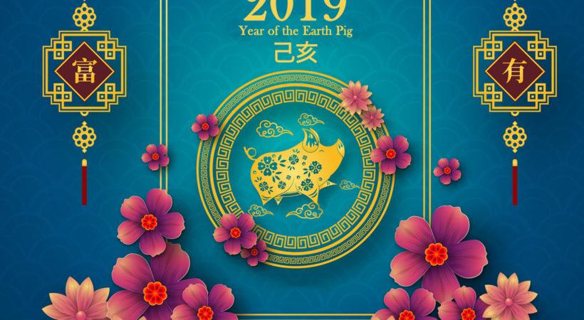 2019 Το Έτος του Γιν Γήινου Χοίρου